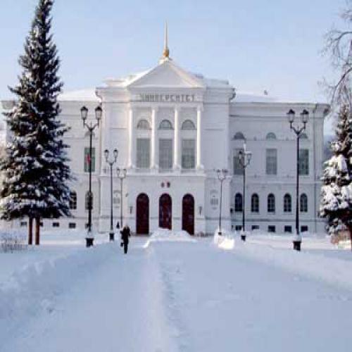 Siberian state medical university