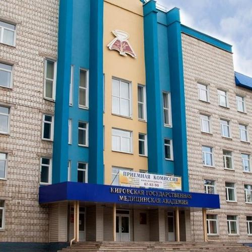 Kirov University