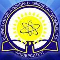 Kokshetau State University