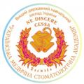 Ukranian Medical Somatological Academy Poltava Ukraine